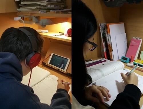 에듀셀파 독학기숙학원 입시평가 연구소 설립… 독학재수반 본격 가동