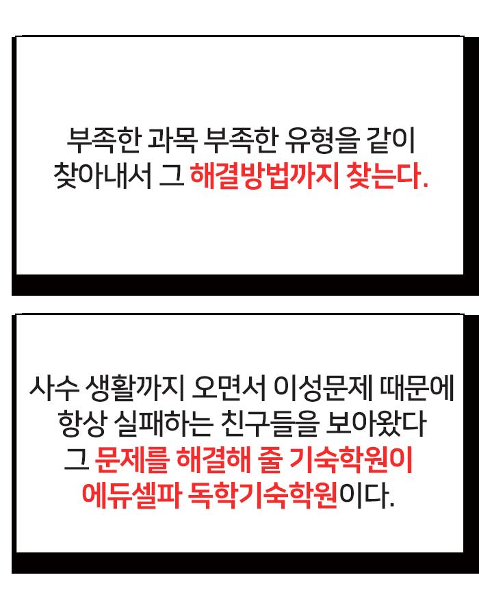 선배들의메세지4
