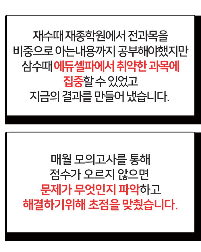 선배들의메세지5