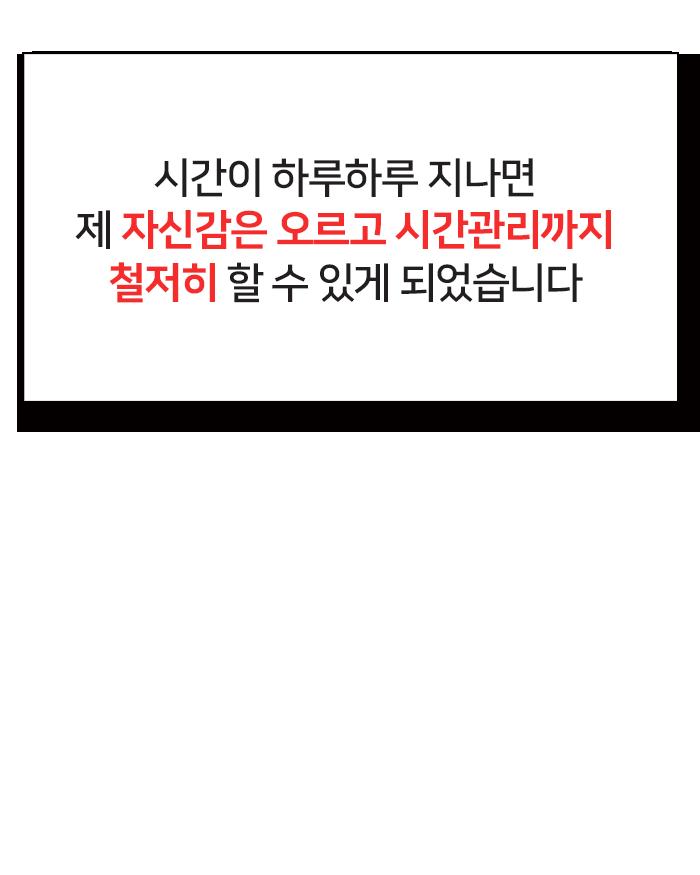 선배들의메세지7