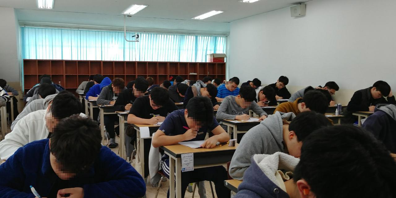 2017년 10월 서울특별시교육청 모의고사 에듀셀파 독학기숙학원 남학생 캠퍼스1