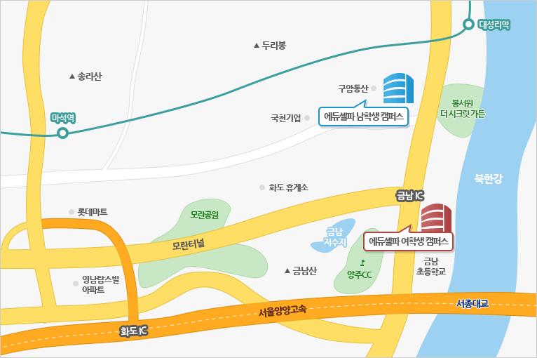 에듀셀파 독학기숙학원 지도