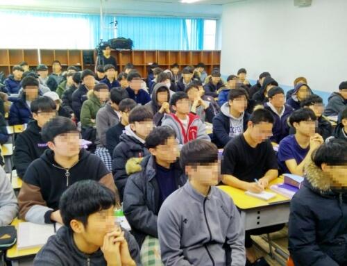 이근갑 선생님 최신 국어 강의