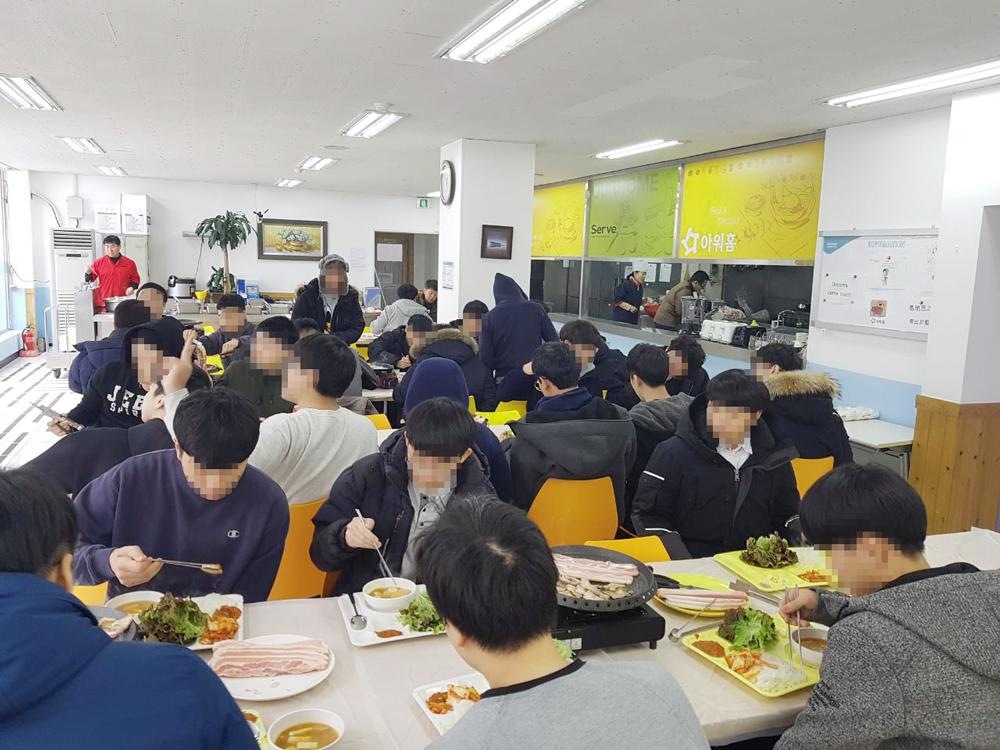 2018 2월 삼겹살파티
