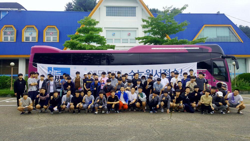 2019학년 수능원서접수 7
