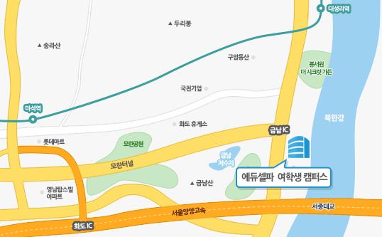 에듀셀파 여학생 캠퍼스 지도