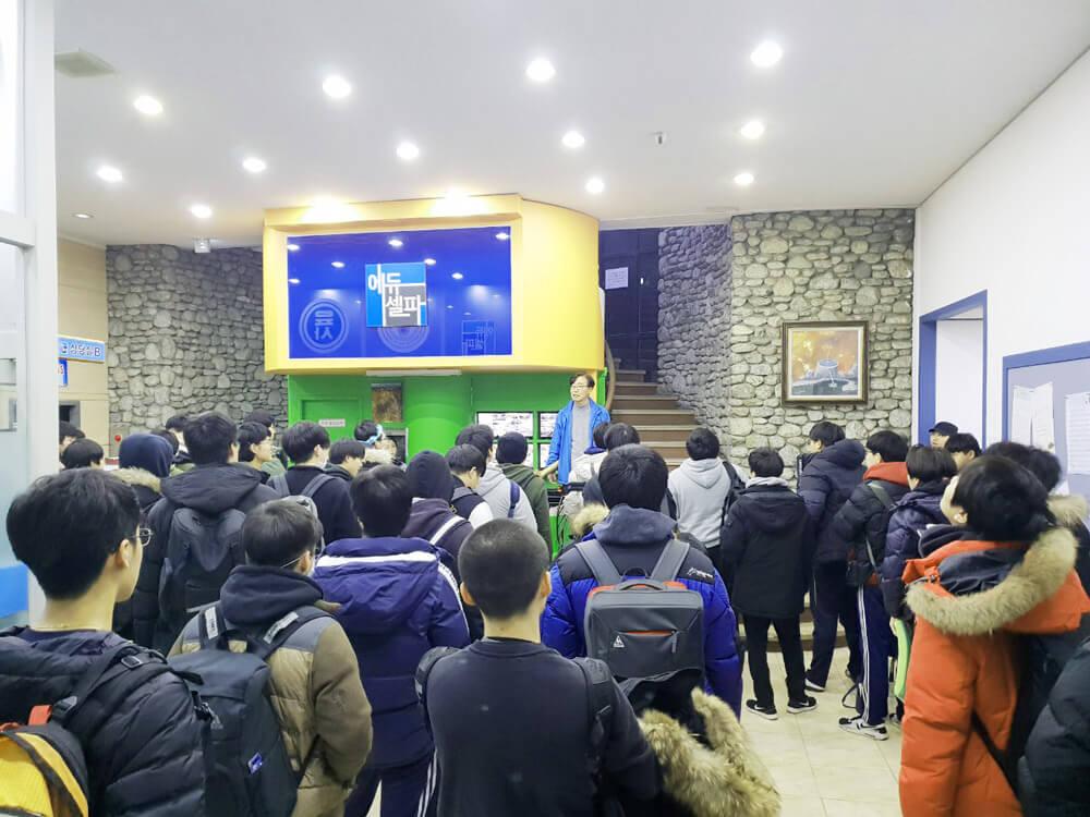 2019학년도 에듀셀파 수능 사진 4